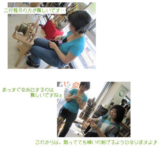 織りの次は手紡ぎ♪-札幌店-_c0221884_024395.jpg