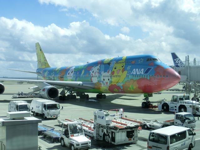 北海道観光と飛行機、沖縄観光と飛行機、地方活性化に飛行機が重要、格安飛行機が地域活性に寄与_d0181492_0102123.jpg