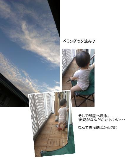 c0062796_1594955.jpg