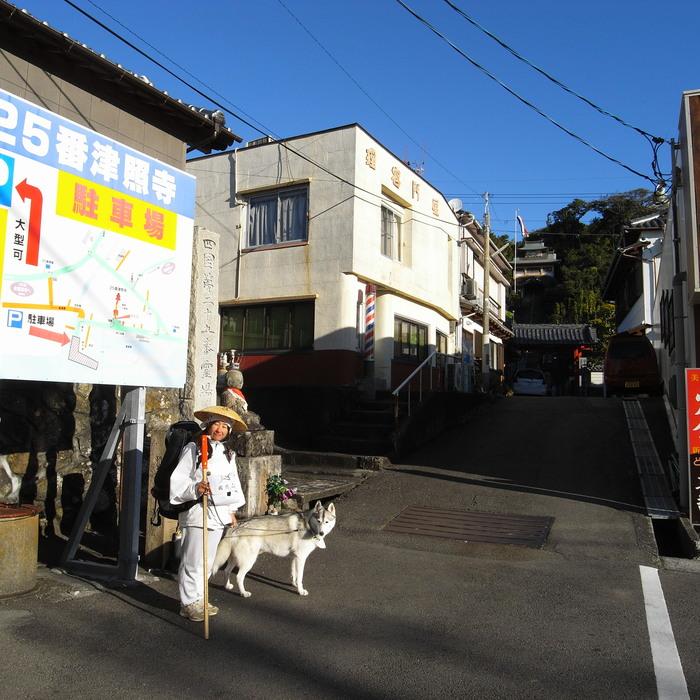 Memory of the second pilgrimage with husky HANA_c0049299_19202773.jpg