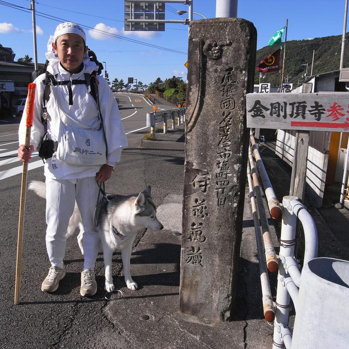 Memory of the second pilgrimage with husky HANA_c0049299_19354712.jpg