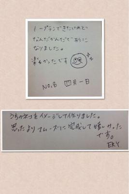 アートクレイシルバー体験作品〜Studio NAO2〜_e0095418_1749137.jpg