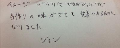 アートクレイシルバー体験作品〜Studio NAO2〜_e0095418_17515488.jpg