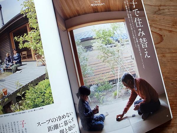 ねんきん生活(夏木立号)_b0038919_1125888.jpg