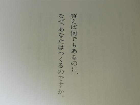 b0286321_1558163.jpg