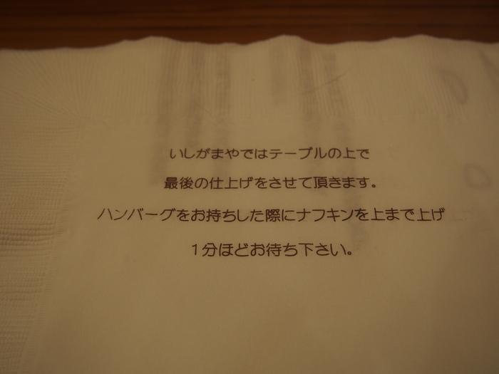 f0062122_8524150.jpg