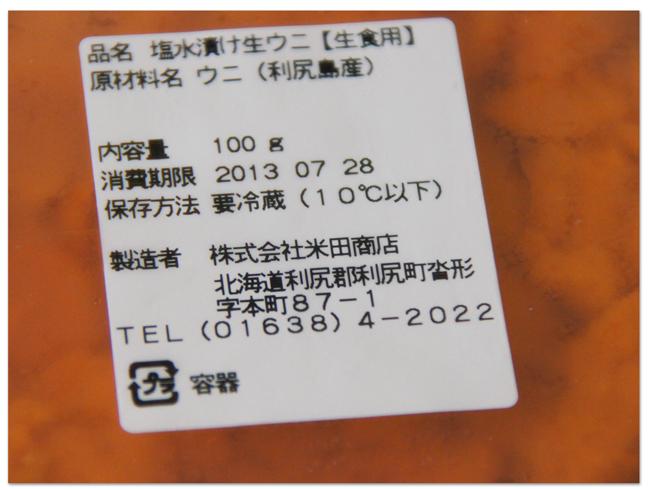d0210324_1048089.jpg