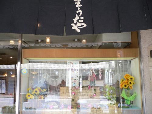 若一王子神社祭典♪♪_c0197734_1144812.jpg