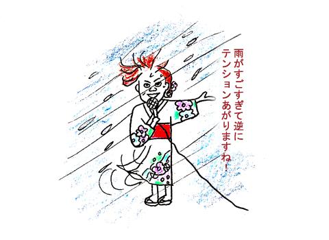 隅田川花火大会_d0156336_052349.jpg