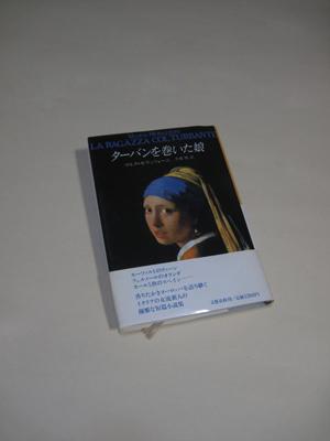 b0081843_19462089.jpg