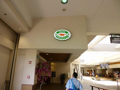 ハワイ☆2013~ホノルル空港で、最後の乾杯_f0207146_12192520.jpg