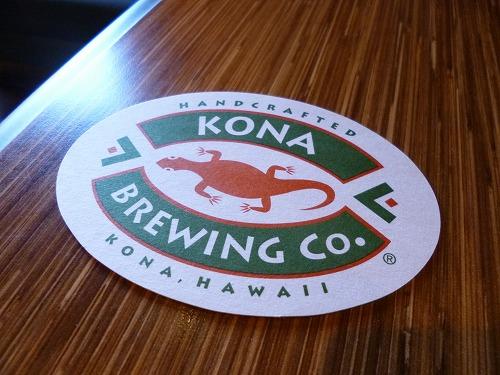 ハワイ☆2013~ホノルル空港で、最後の乾杯_f0207146_12221089.jpg