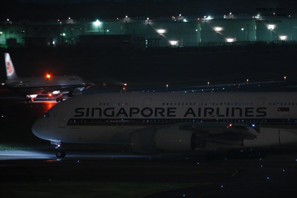 成田空港夜撮_d0242350_824320.jpg
