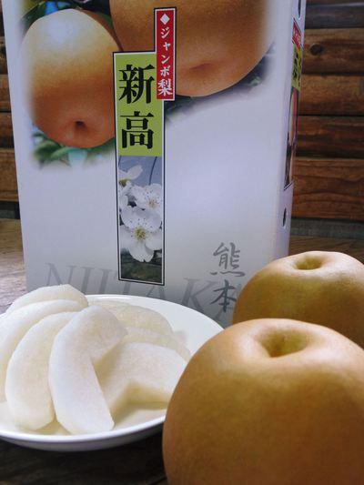 熊本の最旬「美味かもん」をご紹介 vol.7_a0254656_1835990.jpg