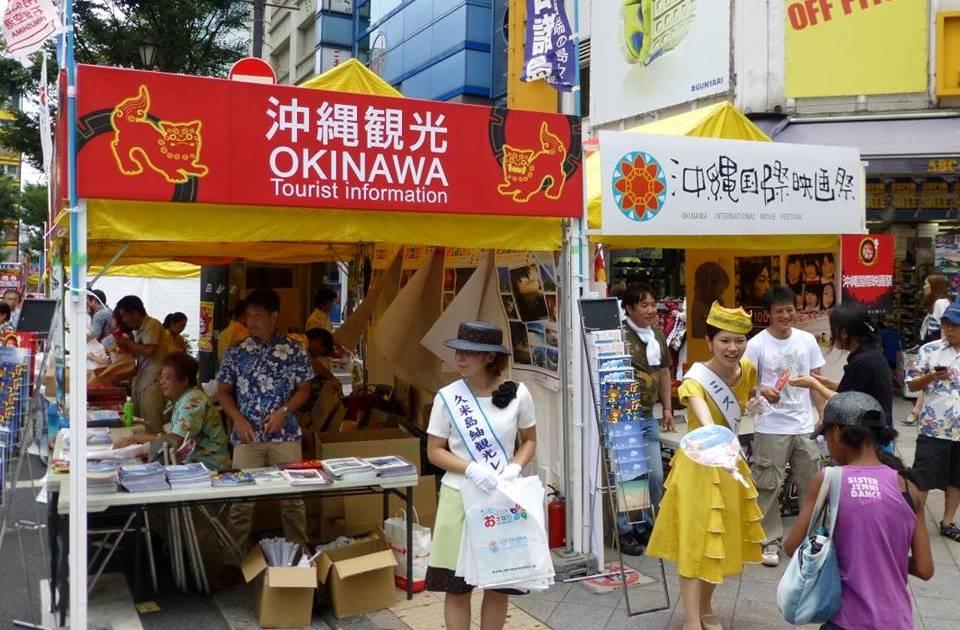 新宿エイサー祭り_c0100865_5374069.jpg