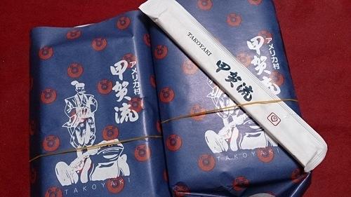 大阪 ふたたび。①  ~タコ焼きとオシャレなレストラン_e0212073_1314465.jpg