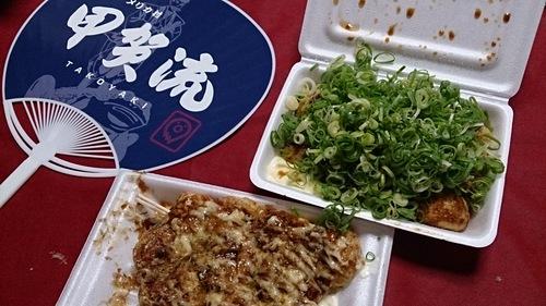 大阪 ふたたび。①  ~タコ焼きとオシャレなレストラン_e0212073_1315778.jpg