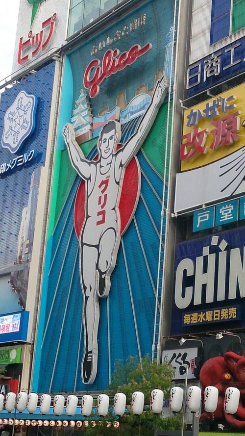 大阪 ふたたび。①  ~タコ焼きとオシャレなレストラン_e0212073_13361775.jpg