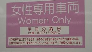 大阪 ふたたび。①  ~タコ焼きとオシャレなレストラン_e0212073_14221310.jpg