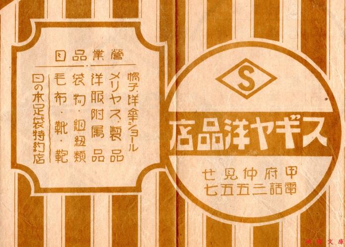 f0191673_925661.jpg