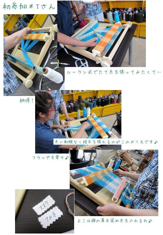 「織音座」7月最終日!技法の応用が面白い♪-札幌店-_c0221884_19282759.jpg
