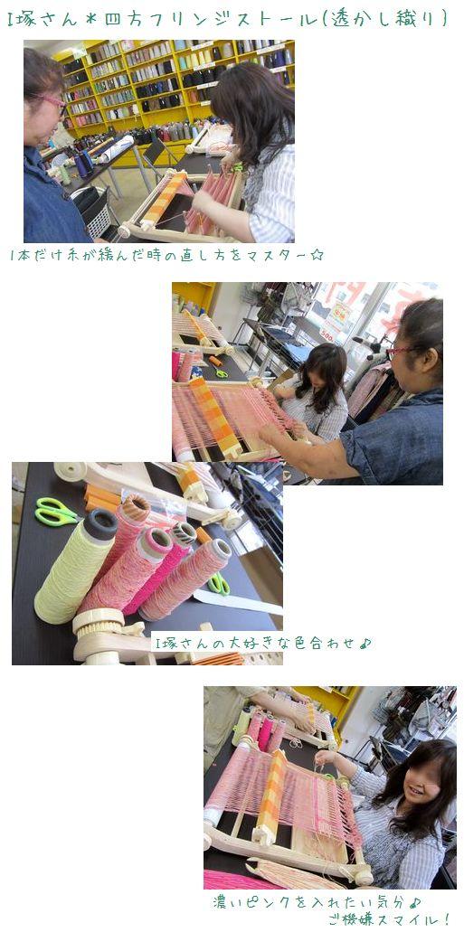 「織音座」7月最終日!技法の応用が面白い♪-札幌店-_c0221884_19361390.jpg