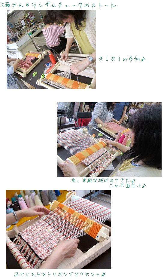 「織音座」7月最終日!技法の応用が面白い♪-札幌店-_c0221884_1941139.jpg