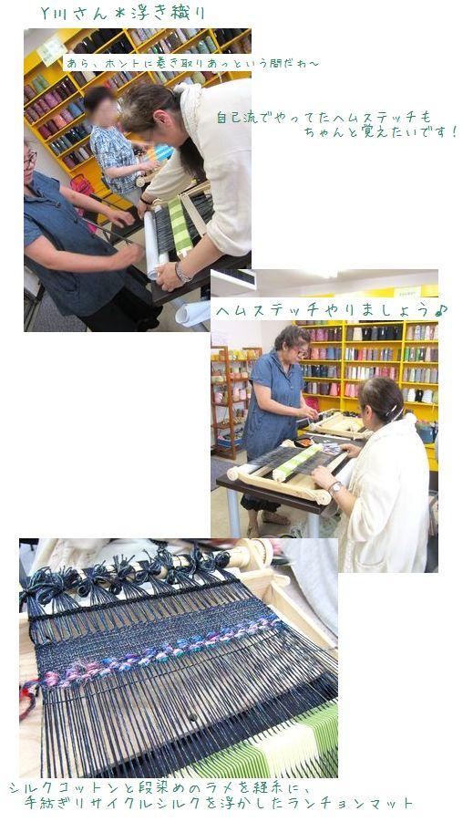 「織音座」7月最終日!技法の応用が面白い♪-札幌店-_c0221884_19422390.jpg