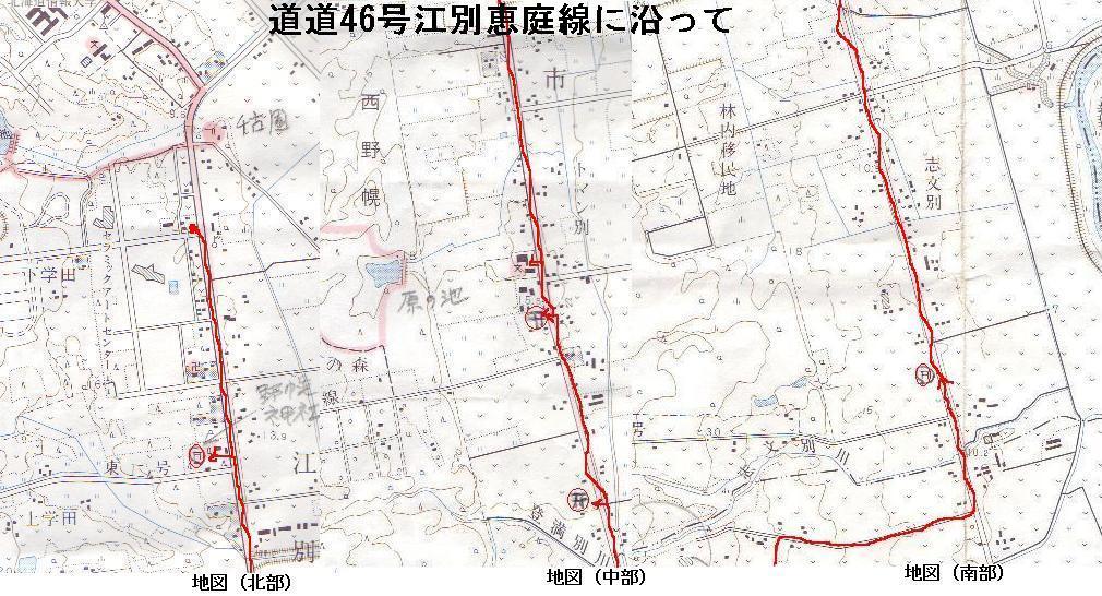 西野幌の神社・小祠を歩く_f0078286_9572639.jpg
