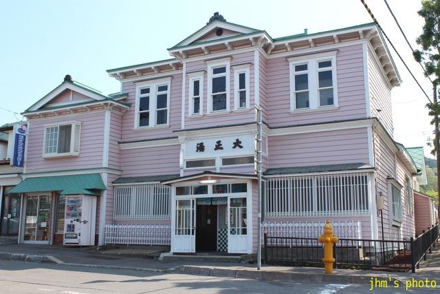 函館古建築物地図(弥生町14番、15番)_a0158797_23384451.jpg