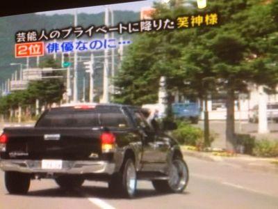 タンドラ アメリカン フルサイズ トラック レンタカー 札幌 北海道_b0127002_14105171.jpg