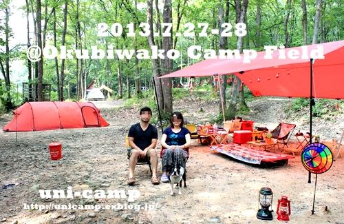 b0264415_1074877.jpg