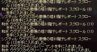f0101117_18302791.jpg