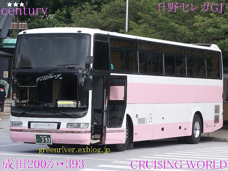 CRUISING WORLD 393 century★★★VIP_e0004218_20243711.jpg
