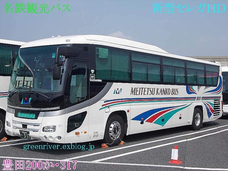 名鉄観光バス 豊田200か317_e0004218_20564357.jpg