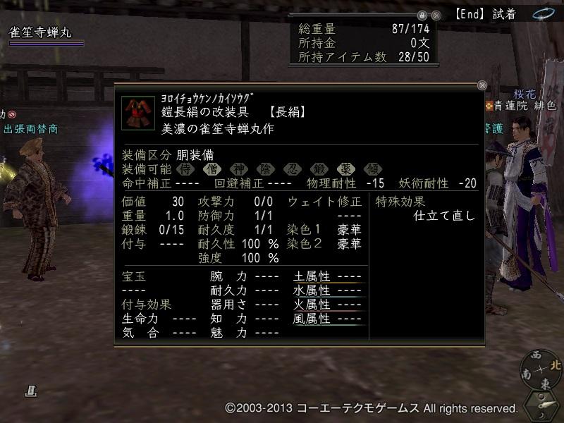 b0165830_23284491.jpg