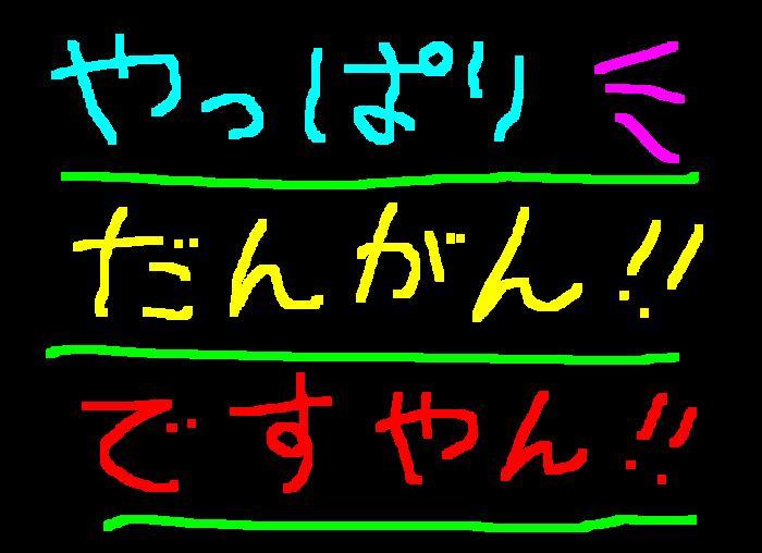 f0056935_19164667.jpg