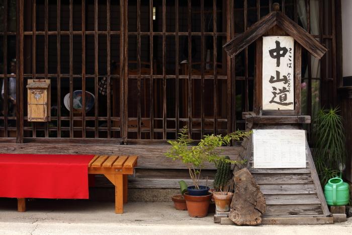 座っていっぷく、中山道_c0171945_2047756.jpg