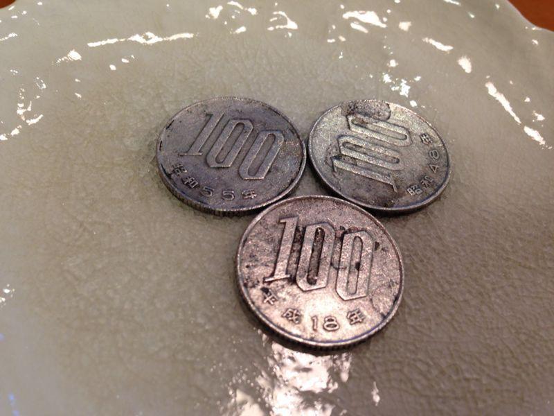 洗濯機の排水口に眠ってた100円玉の行方(≧∇≦)_c0110051_9155850.jpg