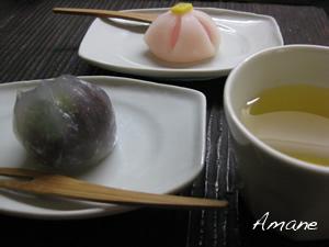 きし豆茶_e0262651_20443161.png