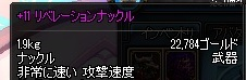 e0052353_0145360.jpg