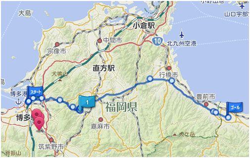 「銅の道」と「八幡の道」_c0222861_2346275.jpg