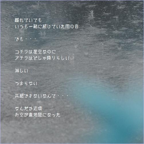 b0154475_20404380.jpg