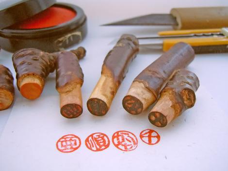 木の枝ハンコの作り方 〜木工の作品〜