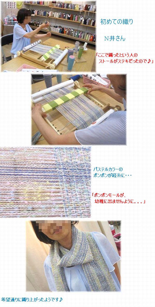 シルク紬のポンチョをオレンジ色で  ~旭川マルカツ店~_c0221884_20195652.jpg