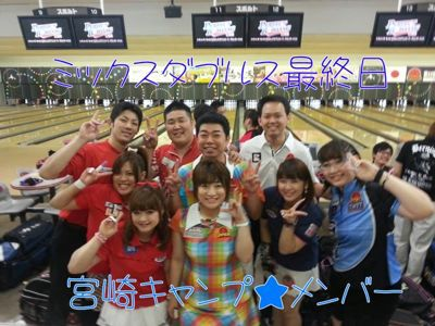 ミックス☆最終日!_d0162684_0195413.jpg