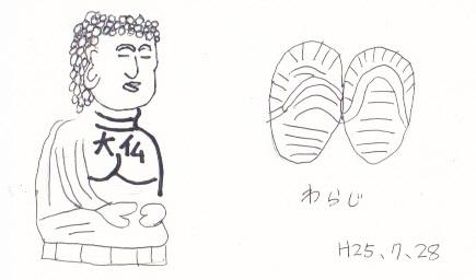 鎌倉スケッチ_d0259392_23241463.jpg