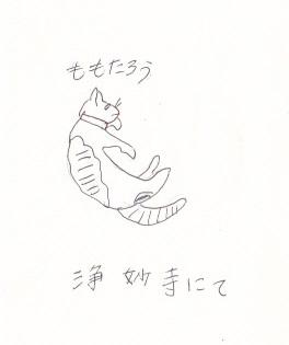 鎌倉スケッチ_d0259392_23261489.jpg