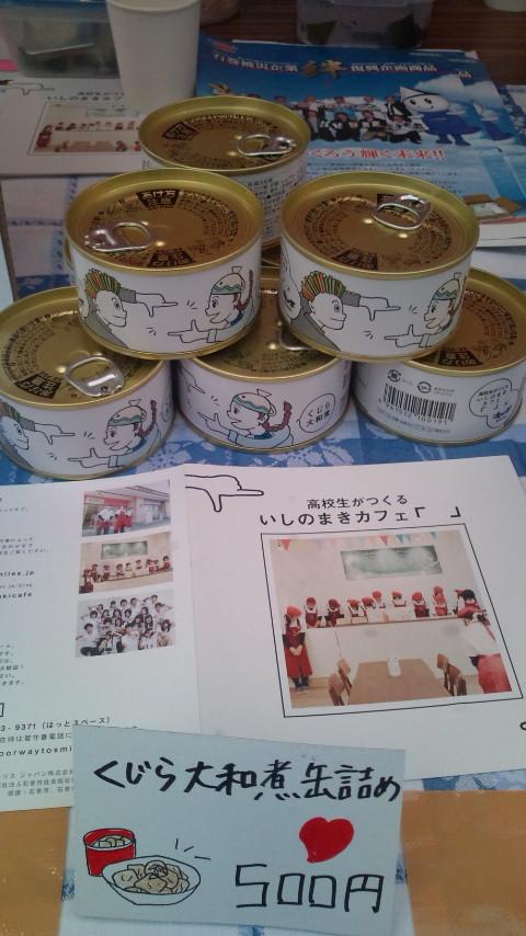 駒沢ふれあい広場2013本番_c0092197_14322014.jpg