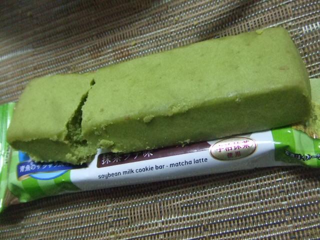 EPAプラス豆乳クッキー 抹茶ラテ味_f0076001_22532692.jpg